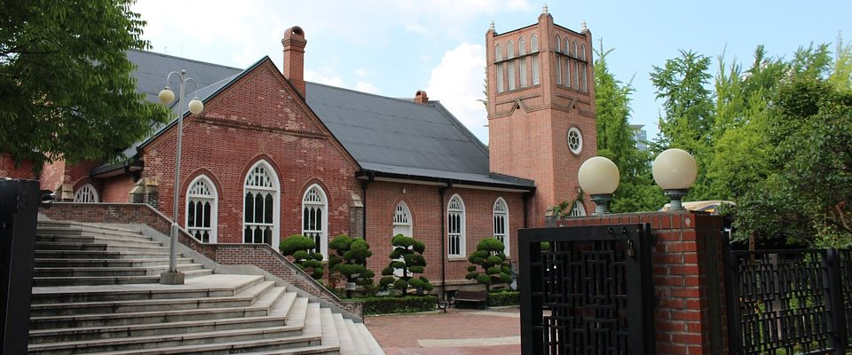 Religie in zuid korea - Christendom - Chungdong Kerk in Seoul