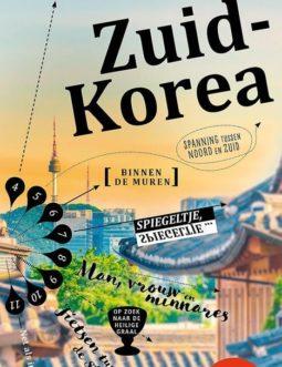 ANWB Extra Zuid Korea Reisgids